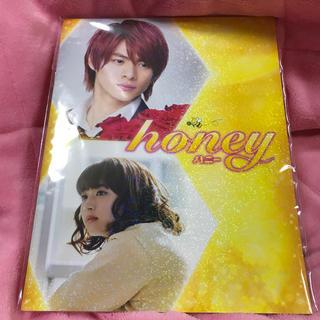 ジャニーズJr. - honey パンフレット 平野紫耀