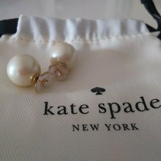 kate spade new york - kate spade🌼ピアス