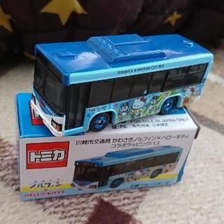 タカラトミー(Takara Tomy)の川崎市バス コラボトミカ(ミニカー)