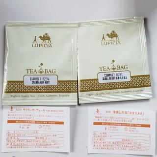 ルピシア(LUPICIA)の緑茶 色々セット(茶)