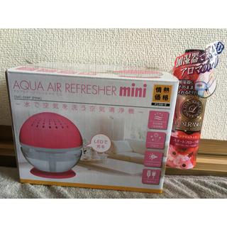 空気清浄機 加湿器 ピンク 美品(空気清浄器)