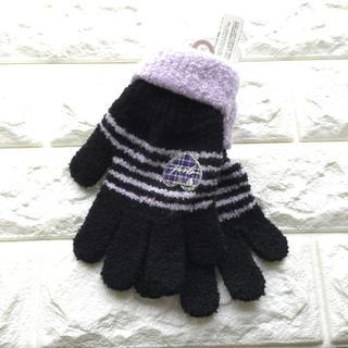 ❄️【 5歳 〜 8歳 】 手袋 チェックハート 黒 ボーダー(手袋)