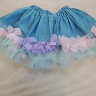 最終値下げ❣ panpantutu お花のフェアリースカート ライトデニム S(スカート)