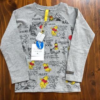 サニーランドスケープ(SunnyLandscape)の新品タグ付 サニーランドスケープ❤︎プーさん 110(Tシャツ/カットソー)