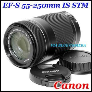 キヤノン(Canon)の手ブレ補正 キヤノン 望遠レンズ EF-S 55-250mm IS STM(レンズ(ズーム))