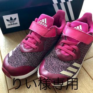 アディダス(adidas)のadidas スニーカー19cm(スニーカー)
