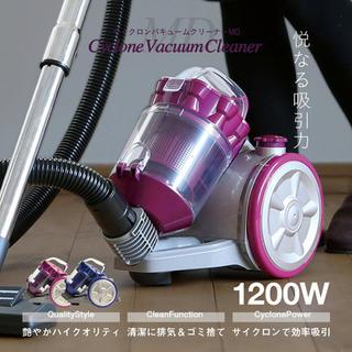 送料無料☆ハイクオリティ掃除機!おしゃれなサイクロンクリーナー◎(掃除機)