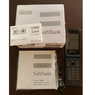 ソフトバンク(Softbank)のSamsung SoftBank 740SC sim フリー ブラック(携帯電話本体)
