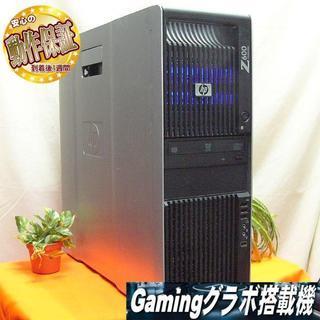 ヒューレットパッカード(HP)の☆最終兵器☆GTX960/XeonX5650×2☆24スレッド/メモリ24G(デスクトップ型PC)