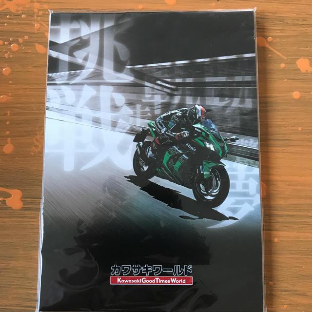 カワサキ(カワサキ)のKawasaki メモ帳 自動車/バイクのバイク(ステッカー)の商品写真