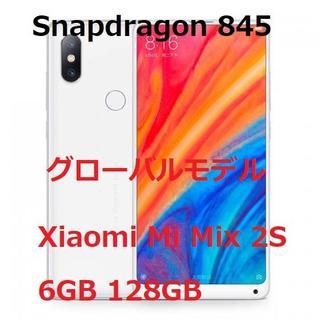 新品未開封☆Xiaomi Mi Mix 2S 6GB 128GB ホワイト(スマートフォン本体)