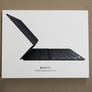 アップル(Apple)の12.9インチiPad Pro用 Smart Keyboard Folio(iPadケース)
