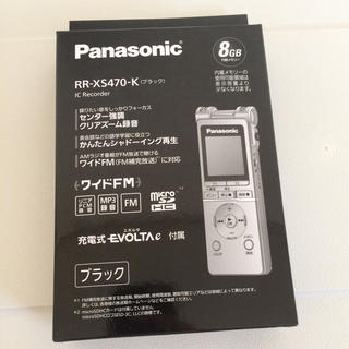 パナソニック(Panasonic)のICレコーダー Panasonic RR-XS470-K ブラック(その他)
