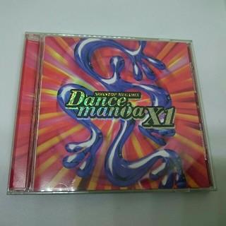 CD ダンスマニアX1 ダンスダンスレボリューション(クラブ/ダンス)