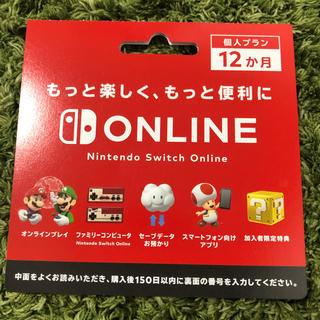 ニンテンドースイッチ(Nintendo Switch)の齋藤さん専用ページ(家庭用ゲーム本体)
