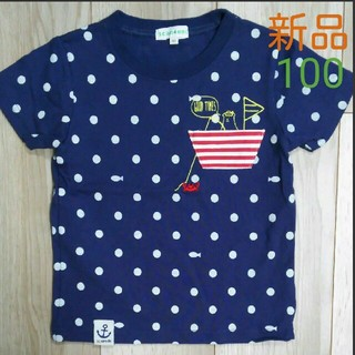 サンカンシオン(3can4on)の新品・3can4on サンカンシオン 半袖(紺) 100(Tシャツ/カットソー)