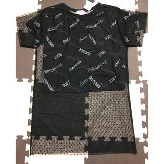 シマムラ(しまむら)のチュール Tシャツ セット(Tシャツ(半袖/袖なし))