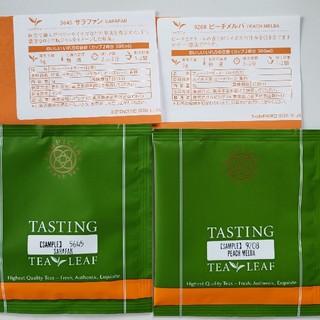ルピシア(LUPICIA)の紅茶セット(茶)