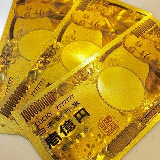 限定特価!!3枚set★純金24k Gold★一億円札★ブランド財布、バッグに