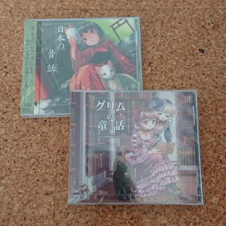 DEARS朗読物語 日本の昔話とグリムの童話2枚セット(朗読)