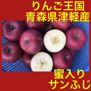 青森県産 サンふじ  家庭用クラス 3キロ(フルーツ)