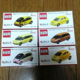 タカラトミー(Takara Tomy)の非売品☆ミスタードーナツ トミカ 6台セット ポンデライオン(ミニカー)