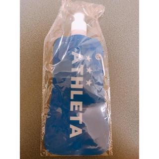 アスレタ(ATHLETA)のATHLETA ウォーターボトル(記念品/関連グッズ)