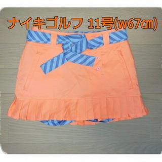 ナイキ(NIKE)のナイキゴルフ プリーツスカート 11号 オレンジ(ウエア)