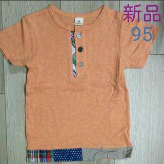 キムラタン(キムラタン)の新品・キムラタン ラキエーベ 半袖 (オレンジ) 95(Tシャツ/カットソー)