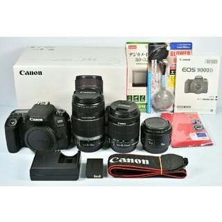 キヤノン(Canon)の新品ボディ Canon EOS 9000D 標準&望遠&単焦点トリプルレンズ(デジタル一眼)