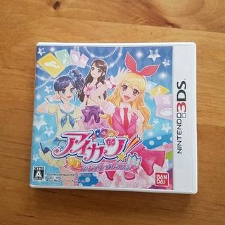 ニンテンドー3DS(ニンテンドー3DS)のアイカツ!シンデレラレッスン 3DS(携帯用ゲームソフト)