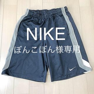 ナイキ(NIKE)の専用 NIKE キッズバスパンL(バスケットボール)