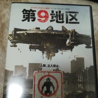 シュプリーム(Supreme)の第9地区 映画 DVD(外国映画)