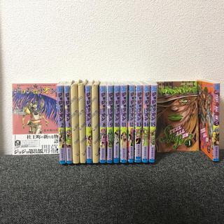 ジョジョリオン コミックス 15巻セット +おまけ
