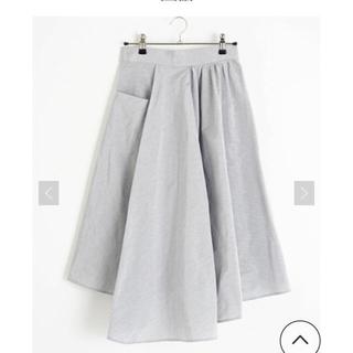 オータ(ohta)のohta 膝丈スカート(ひざ丈スカート)
