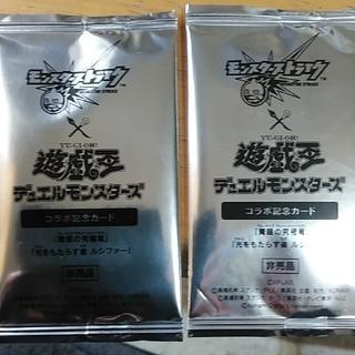 コナミ(KONAMI)のモンスト(シングルカード)