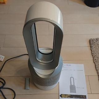 ダイソン(Dyson)のdyson purebot+cool(空気清浄器)