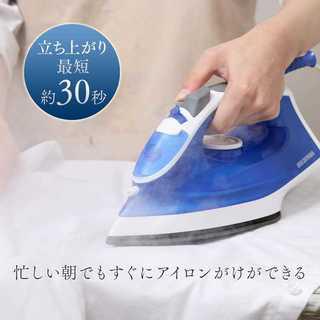 【新生活応援】アイリスオーヤマ スチームアイロンコード付ブルー(アイロン)