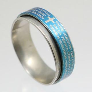 聖書ローリングステンレスリング ブルー 15号 新品(リング(指輪))