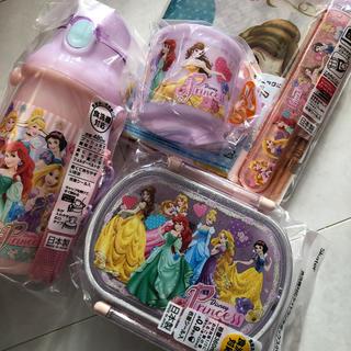 ディズニー(Disney)のDisney プリンセス お弁当箱水筒などセット 新品(その他)