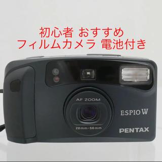 ペンタックス(PENTAX)の【実写/電池付き】PENTAX ESPIO W(フィルムカメラ)