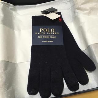 ポロラルフローレン(POLO RALPH LAUREN)の新品!格安!ラルフ(手袋)