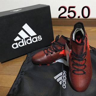 アディダス(adidas)の【新品未使用】adidas X 17.1 HG(シューズ)