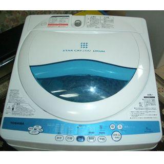 トウシバ(東芝)のTOSHIBA 全自動洗濯機AW-50GK(洗濯機)