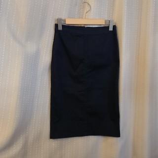 ed23238124dc6 15ページ目 - 23区 スカートの通販 2,000点以上 | 23区のレディースを ...