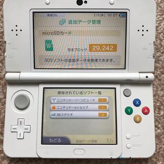 ニンテンドー3DS(ニンテンドー3DS)のNew ニンテンドー 3DS ホワイト 任天堂(携帯用ゲーム本体)