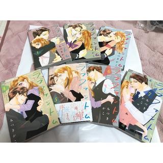 ショウガクカン(小学館)のラブファントム 1〜7巻セット(少女漫画)