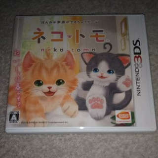 ニンテンドー3DS(ニンテンドー3DS)のネコトモ (家庭用ゲームソフト)