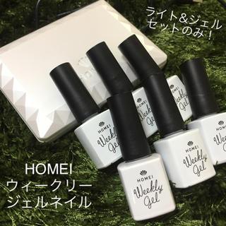 HOMEI ウィークリージェルネイル ライト&ジェル6本セット(カラージェル)