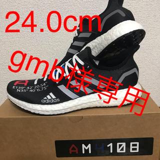 アディダス(adidas)のadidas AM4 108 限定500足 24.0cm(スニーカー)